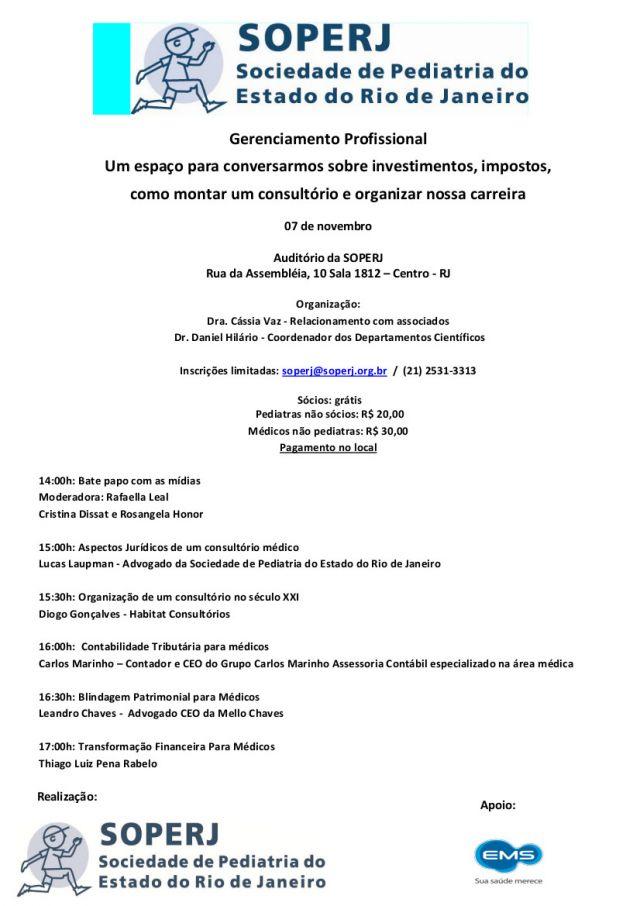 81-cartaz_gerenciamento_profissional